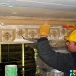 подмосковье демонтаж потолочного плинтуса