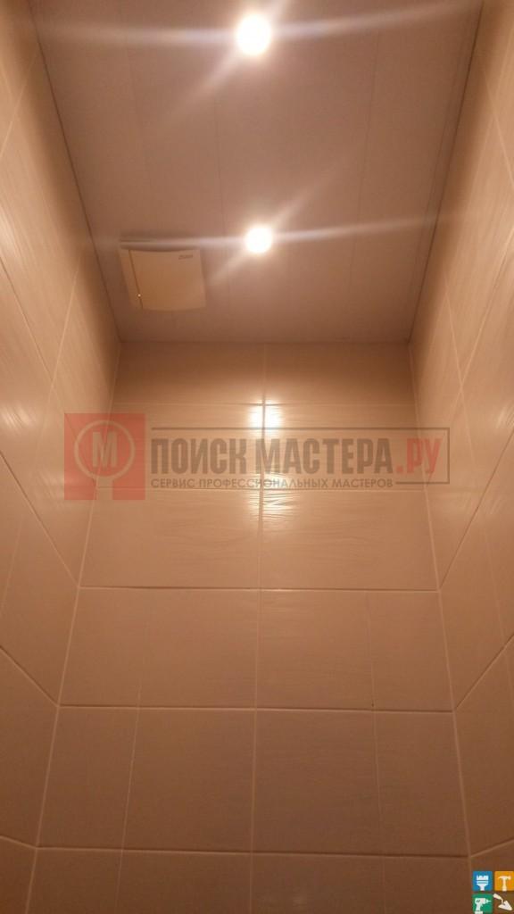 Фото дизайнерское решение для потолков