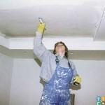 черновой работы потолок фото